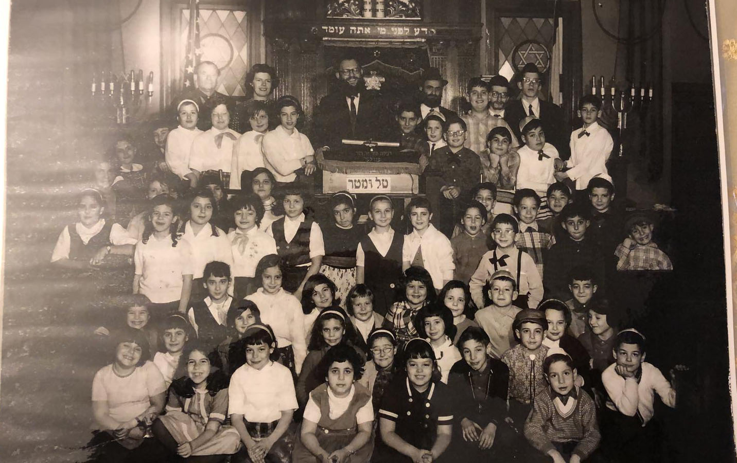 United Talmud Torah School Picture. The history of Brownsville Jewish community